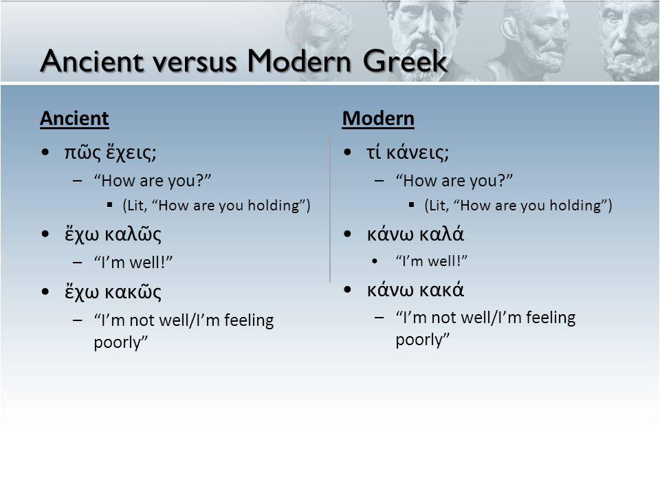 Ancient versus Modern Greek