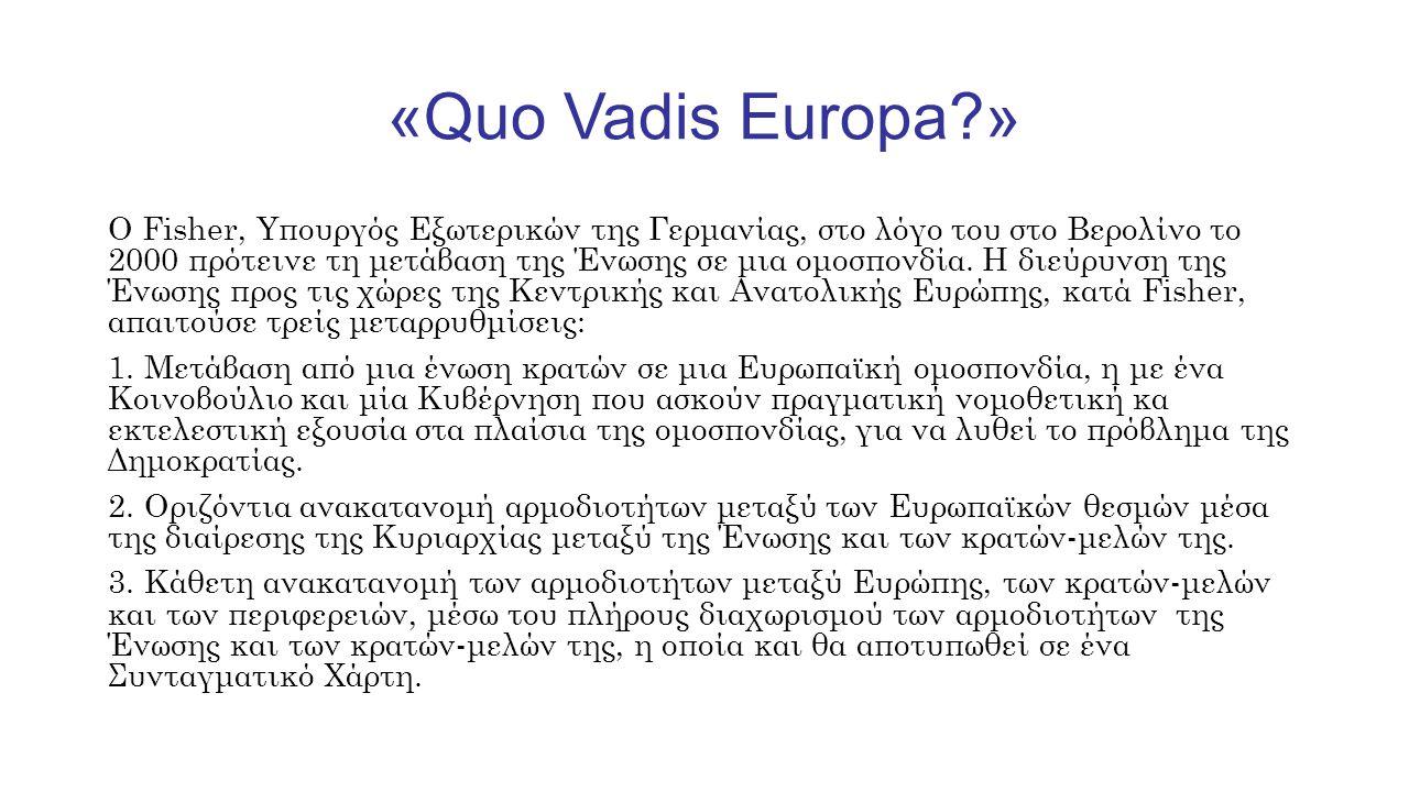 «Quo Vadis Europa »