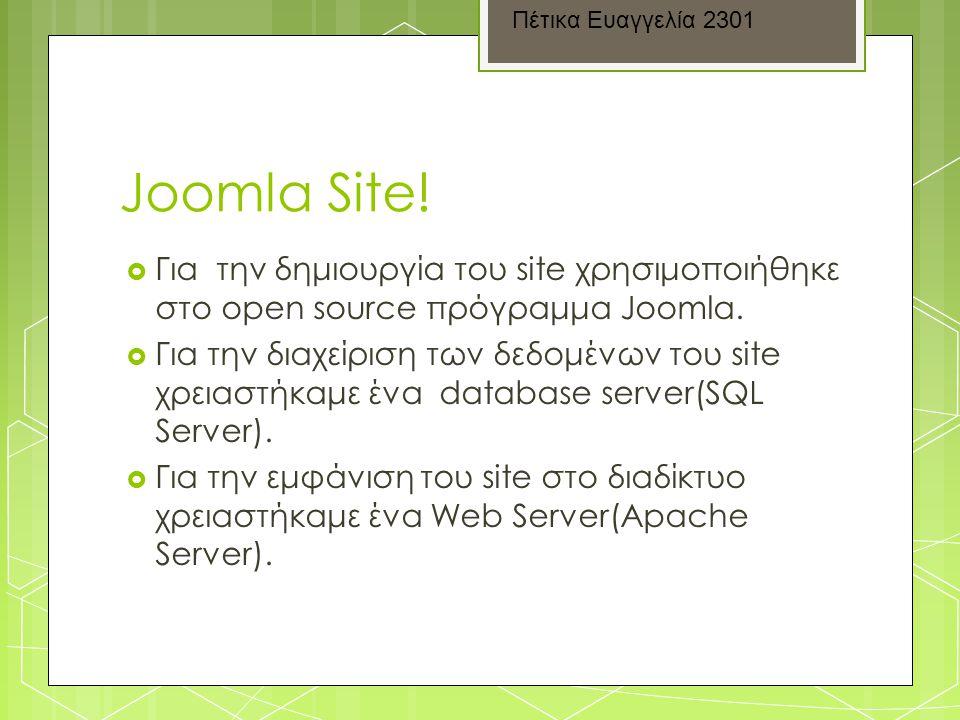 Πέτικα Ευαγγελία 2301 Joomla Site! Για την δημιουργία του site χρησιμοποιήθηκε στο open source πρόγραμμα Joomla.