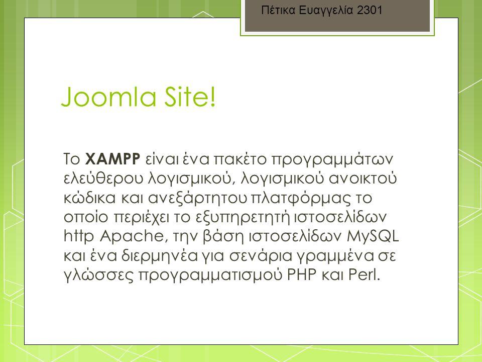 Πέτικα Ευαγγελία 2301 Joomla Site!