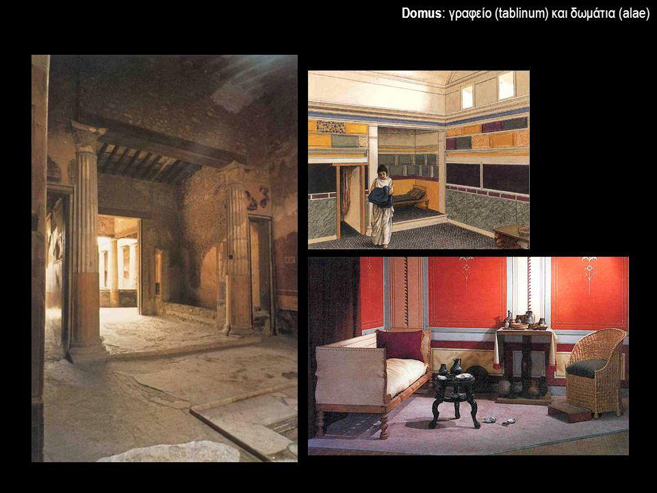 Domus: γραφείο (tablinum) και δωμάτια (alae)