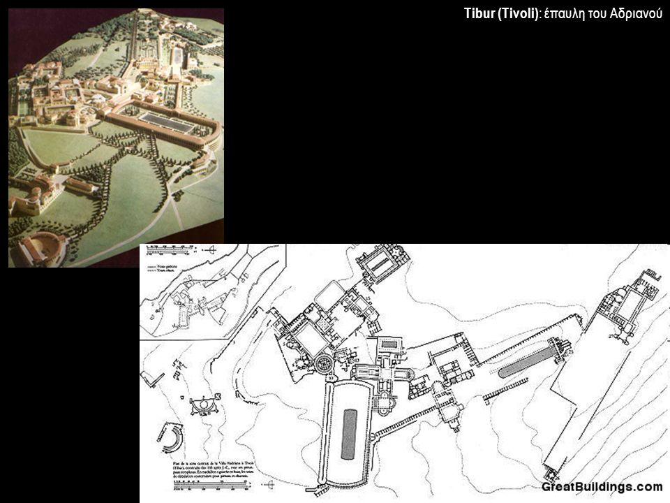 Tibur (Tivoli): έπαυλη του Αδριανού