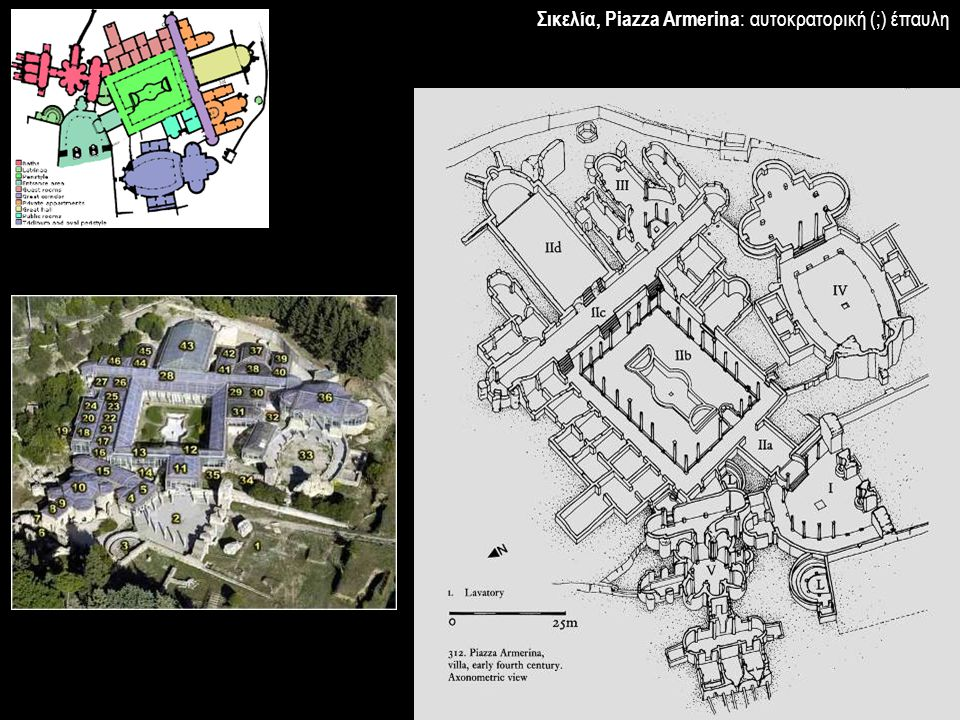 Σικελία, Piazza Armerina: αυτοκρατορική (;) έπαυλη