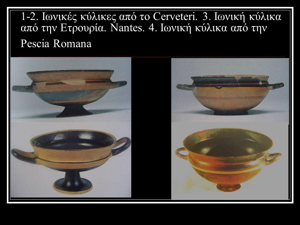 1-2. Ιωνικές κύλικες από το Cerveteri. 3
