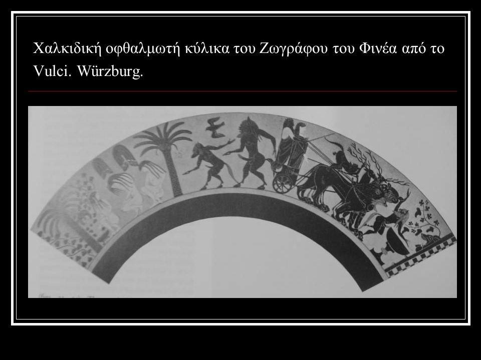 Χαλκιδική οφθαλμωτή κύλικα του Ζωγράφου του Φινέα από το Vulci