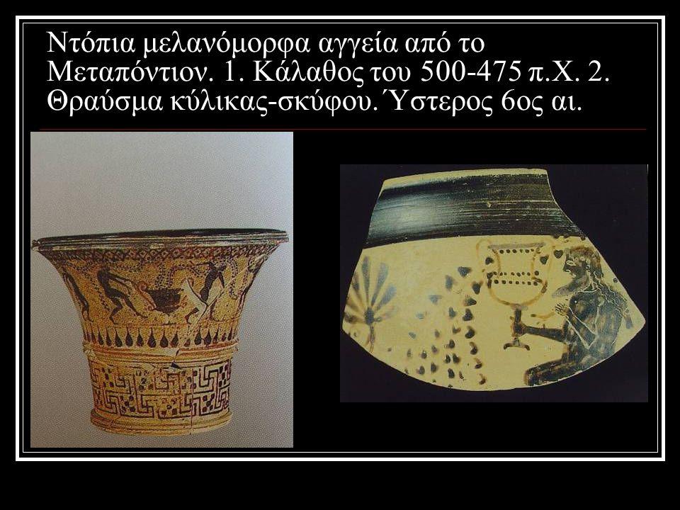 Ντόπια μελανόμορφα αγγεία από το Μεταπόντιον. 1. Κάλαθος του 500-475 π