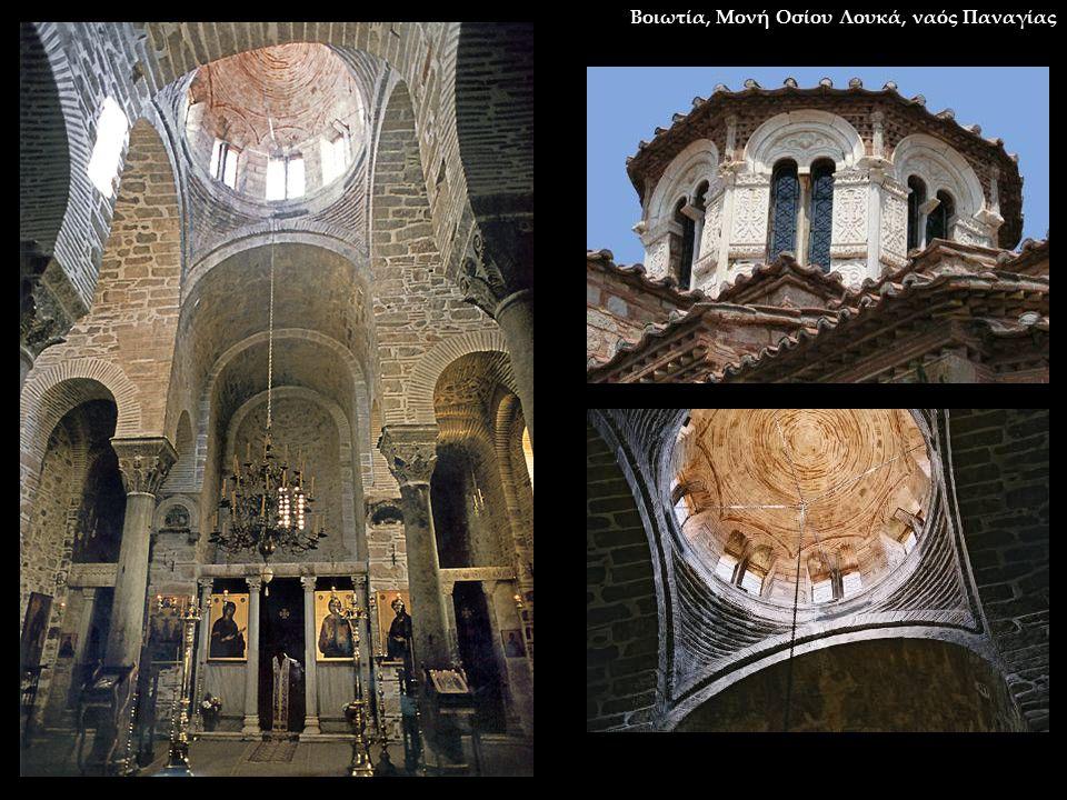 Βοιωτία, Μονή Οσίου Λουκά, ναός Παναγίας