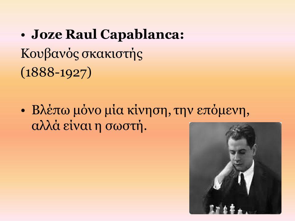 Joze Raul Capablanca: Κουβανός σκακιστής.