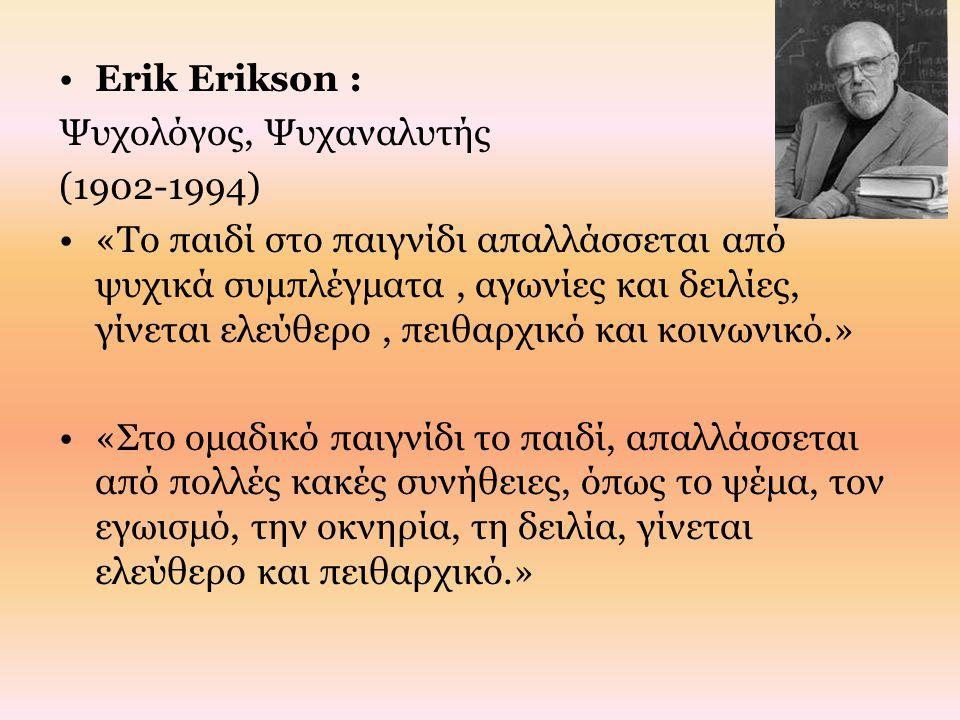 Erik Erikson : Ψυχολόγος, Ψυχαναλυτής. (1902-1994)