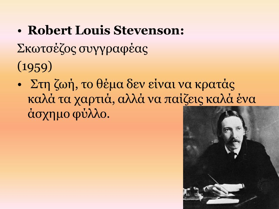 Robert Louis Stevenson: