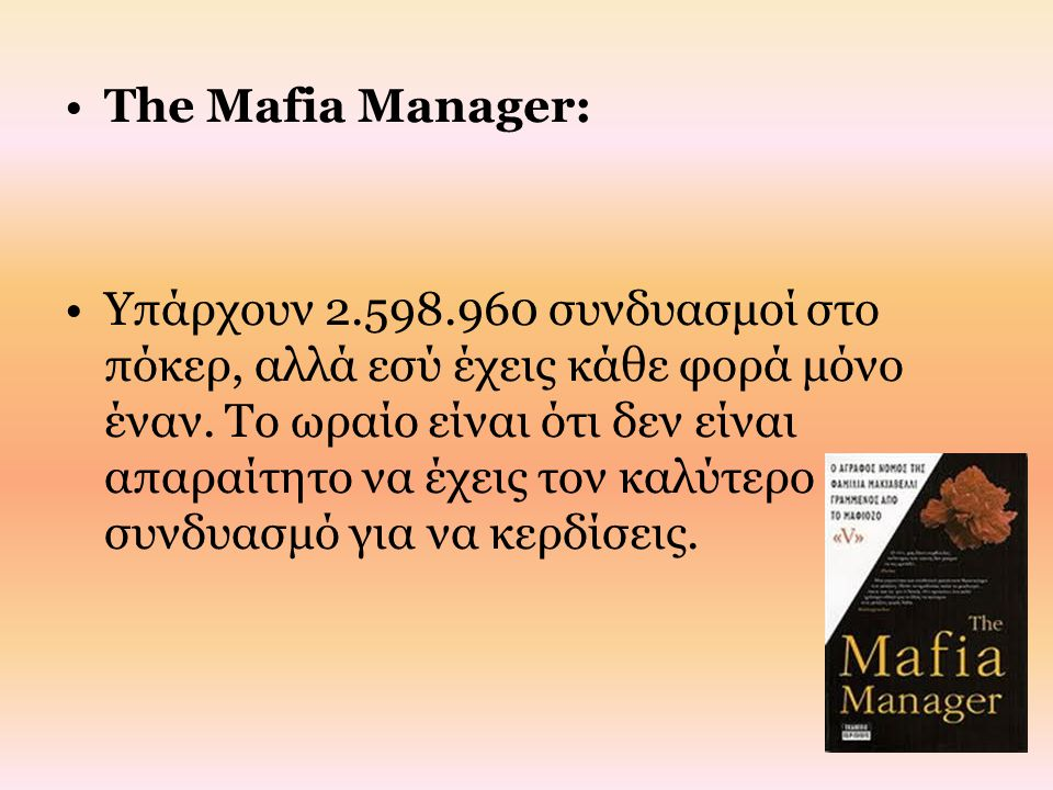 The Mafia Manager: