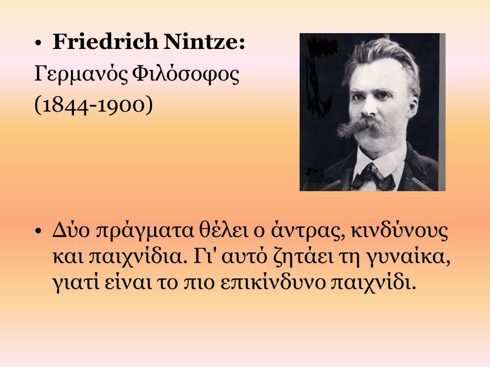 Friedrich Νintze: Γερμανός Φιλόσοφος. (1844-1900)