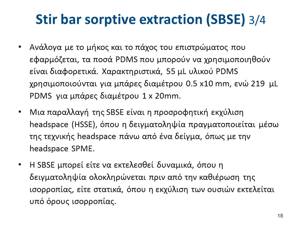Stir bar sorptive extraction (SBSE) 4/4