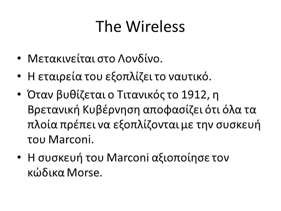 The Wireless Μετακινείται στο Λονδίνο.