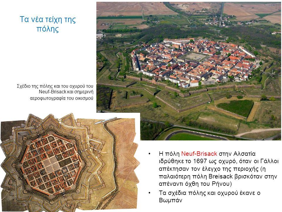 Τα νέα τείχη της πόλης Σχέδιο της πόλης και του οχυρού του Neuf-Brisack και σημερινή αεροφωτογραφία του οικισμού.