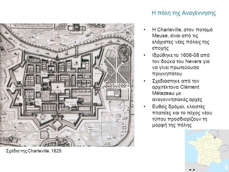 Η πόλη της Αναγέννησης Η Charleville, στον ποταμό Meuse, είναι από τις ελάχιστες νέες πόλεις της εποχής.