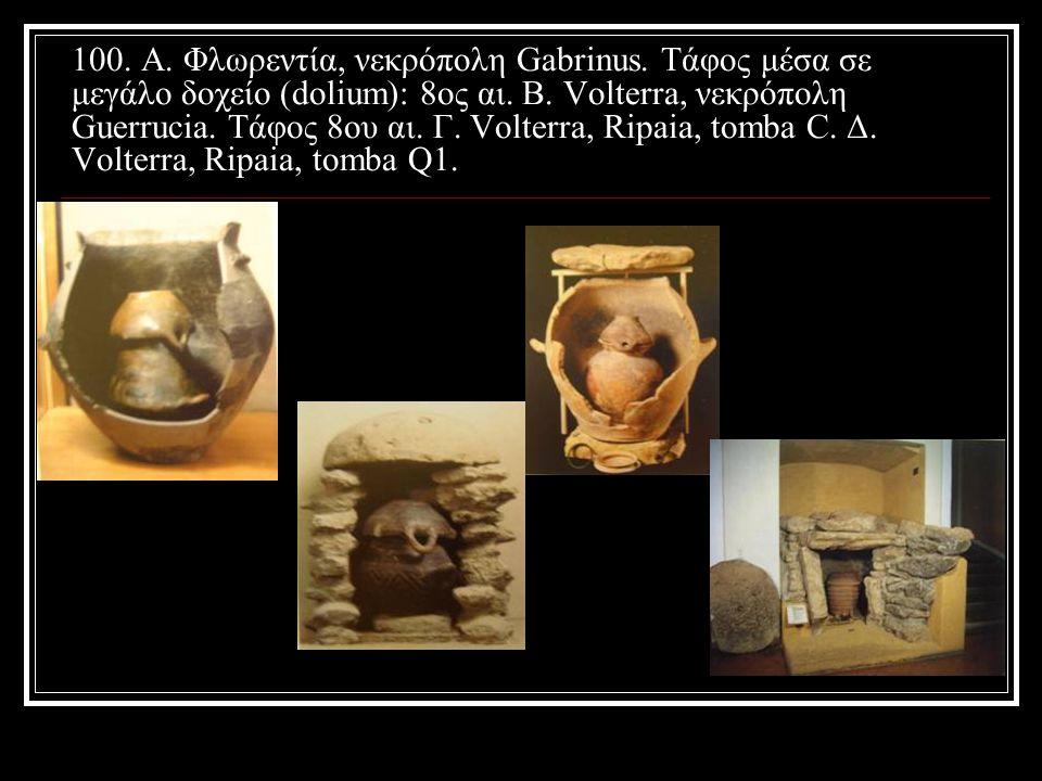 100. Α. Φλωρεντία, νεκρόπολη Gabrinus
