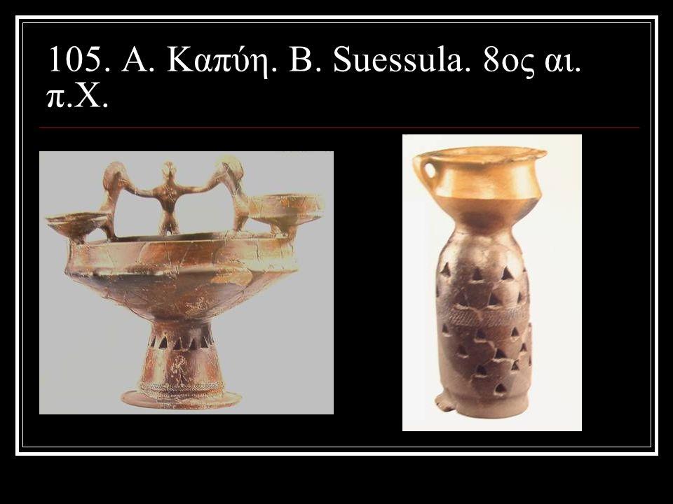 105. Α. Καπύη. Β. Suessula. 8ος αι. π.Χ.