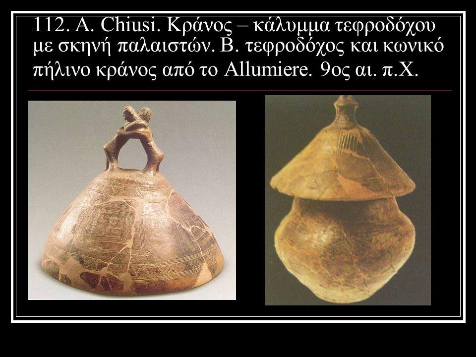 112. Α. Chiusi. Κράνος – κάλυμμα τεφροδόχου με σκηνή παλαιστών. Β