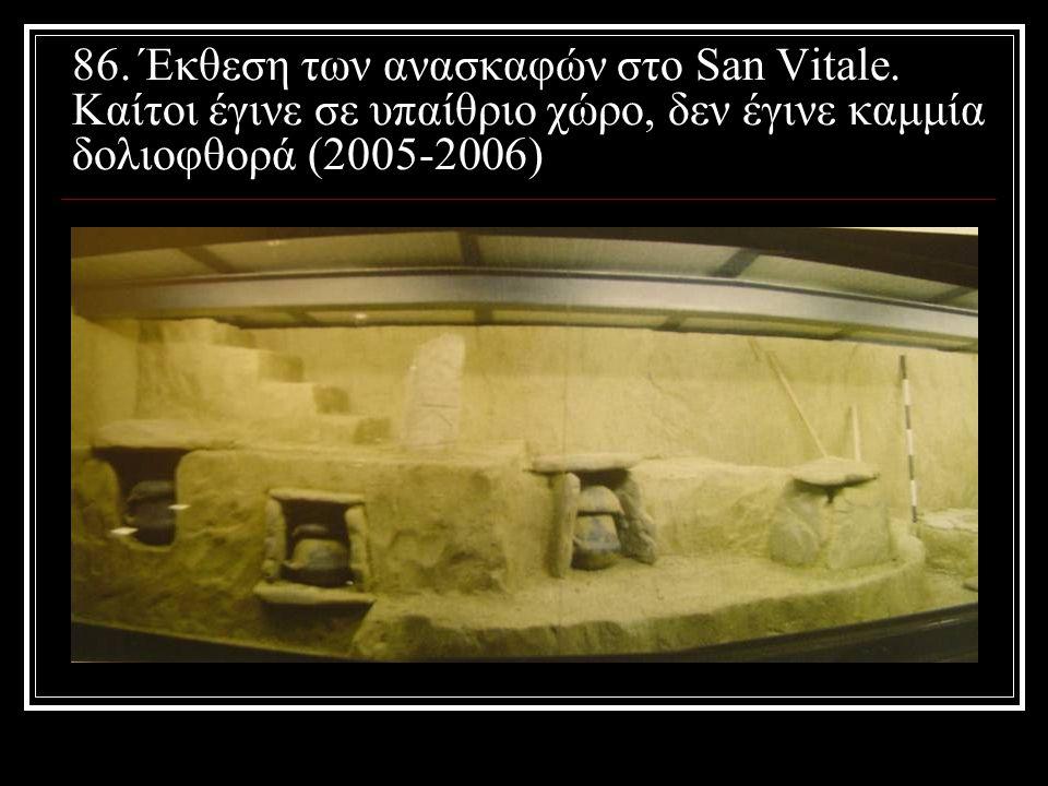 86. Έκθεση των ανασκαφών στο San Vitale