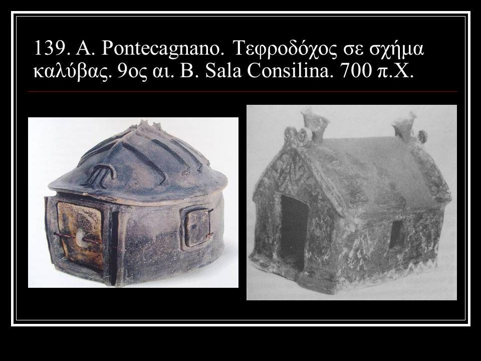 139. Α. Pontecagnano. Τεφροδόχος σε σχήμα καλύβας. 9ος αι. Β