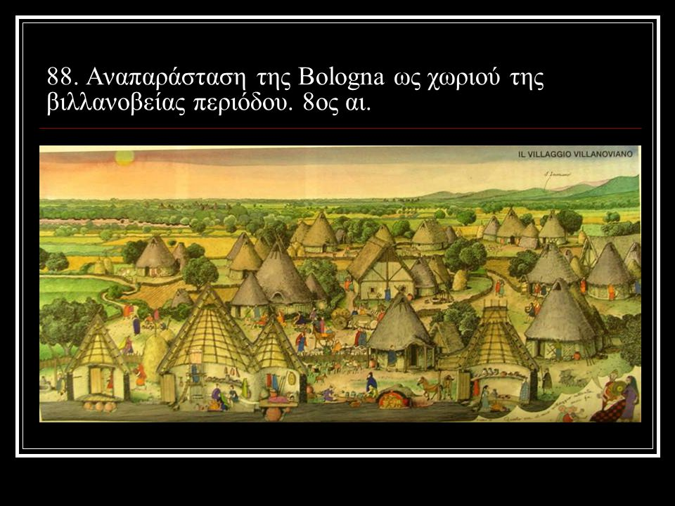 88. Αναπαράσταση της Bologna ως χωριού της βιλλανοβείας περιόδου