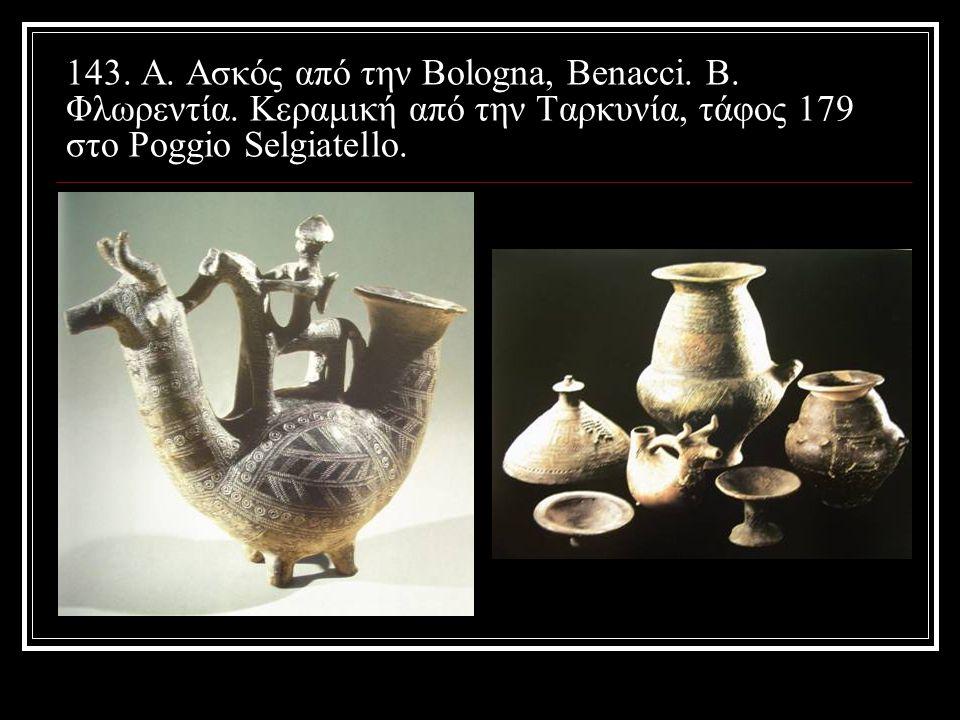 143. A. Aσκός από την Bologna, Benacci. B. Φλωρεντία