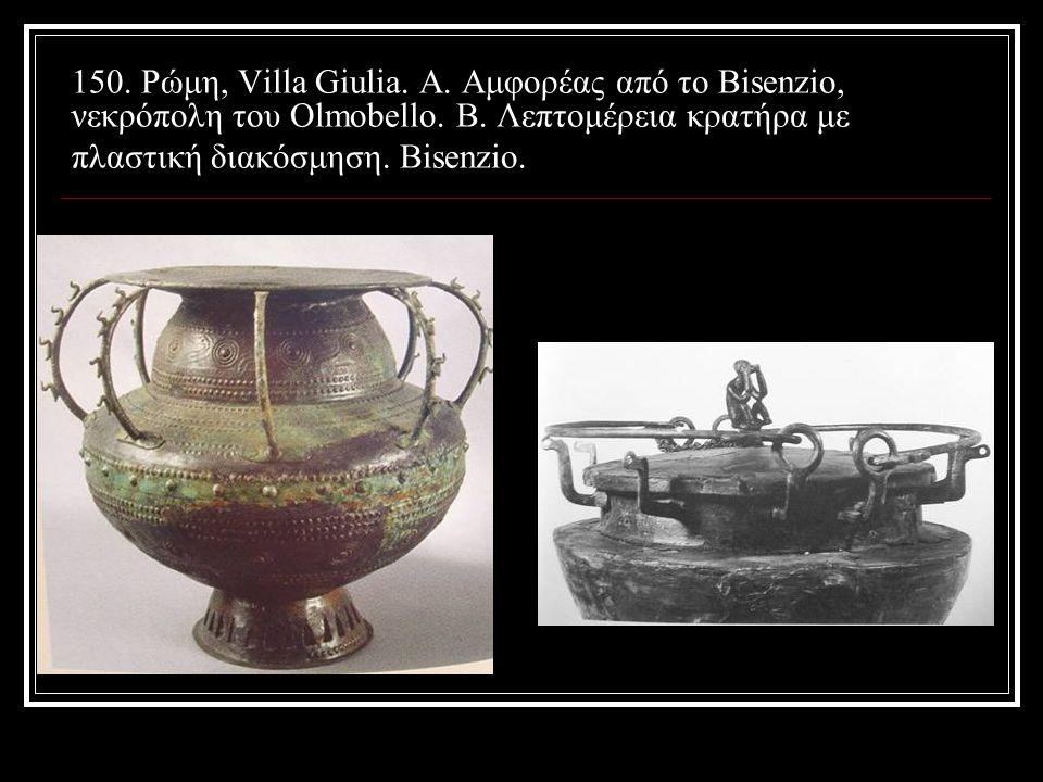 150. Ρώμη, Villa Giulia. Α. Αμφορέας από το Bisenzio, νεκρόπολη του Olmobello.
