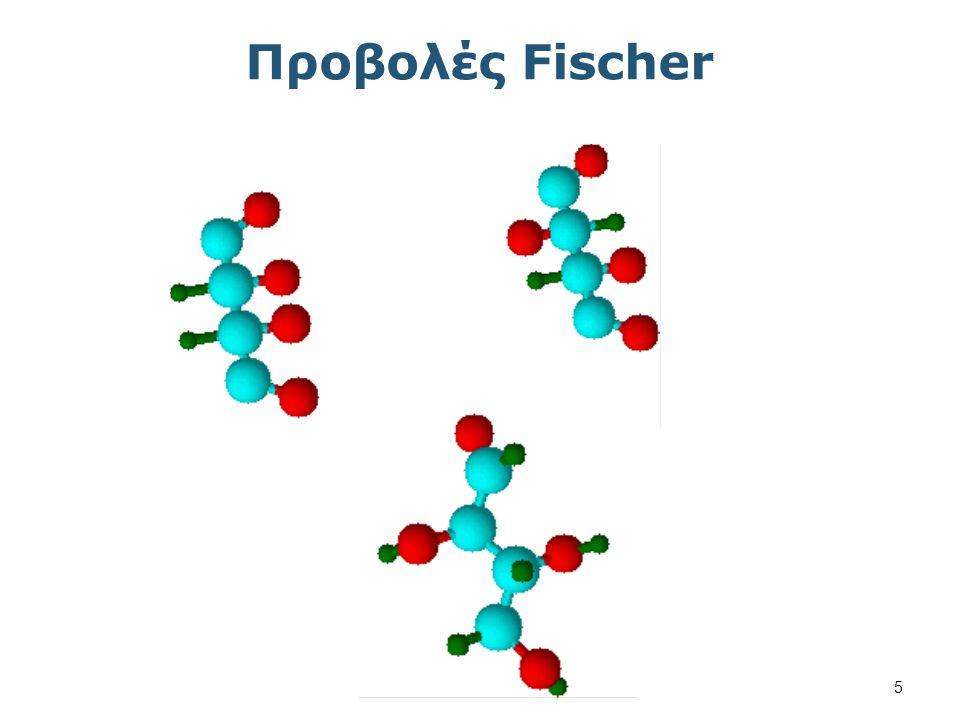 Οξείδωση chemistry.msu.edu