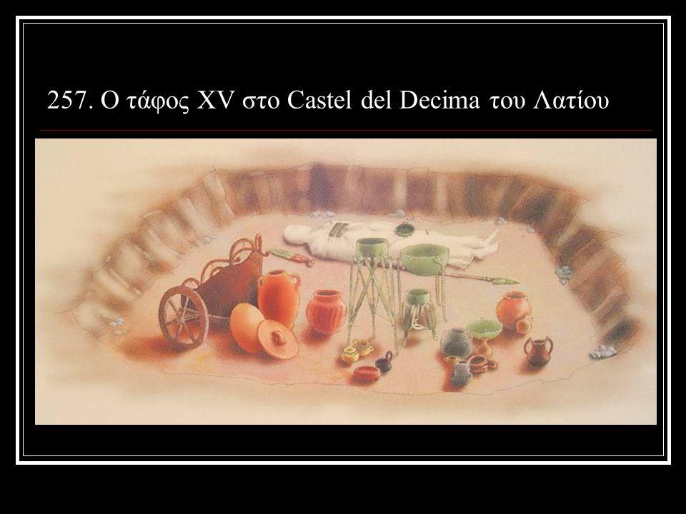 257. Ο τάφος ΧV στο Castel del Decima του Λατίου