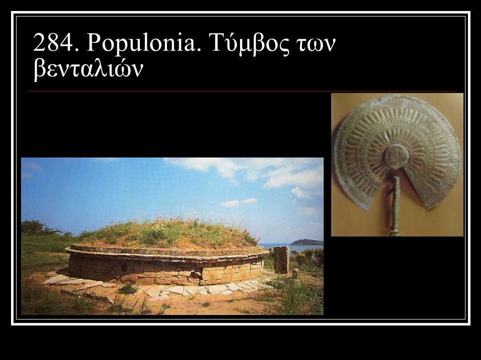 284. Populonia. Τύμβος των βενταλιών