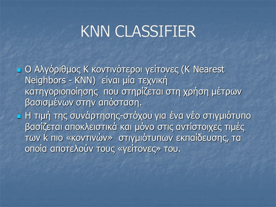 KNN CLASSIFIER