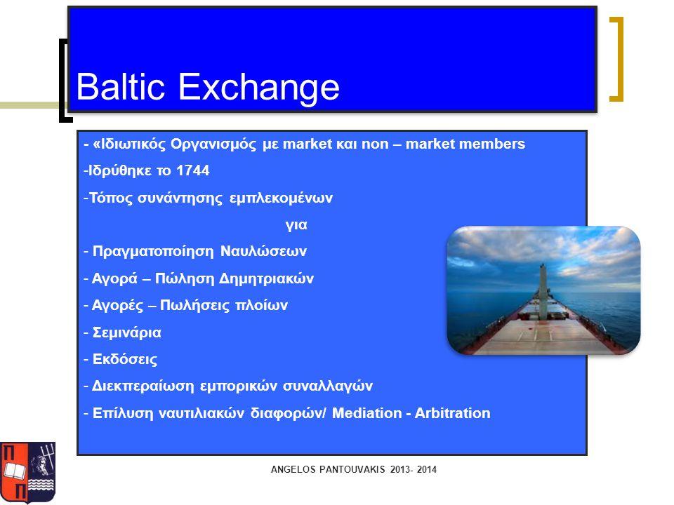 Baltic Exchange - «Ιδιωτικός Οργανισμός με market και non – market members. Ιδρύθηκε το 1744. Τόπος συνάντησης εμπλεκομένων.