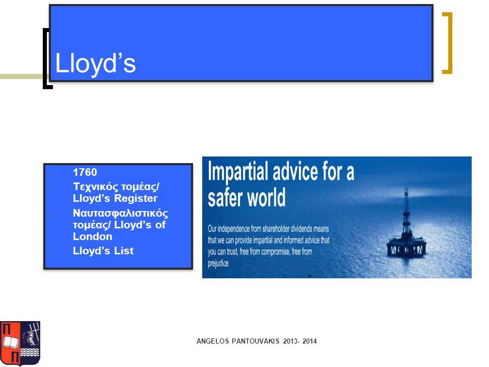 Lloyd's 1760 Τεχνικός τομέας/ Lloyd's Register