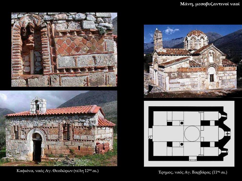 Μάνη, μεσοβυζαντινοί ναοί