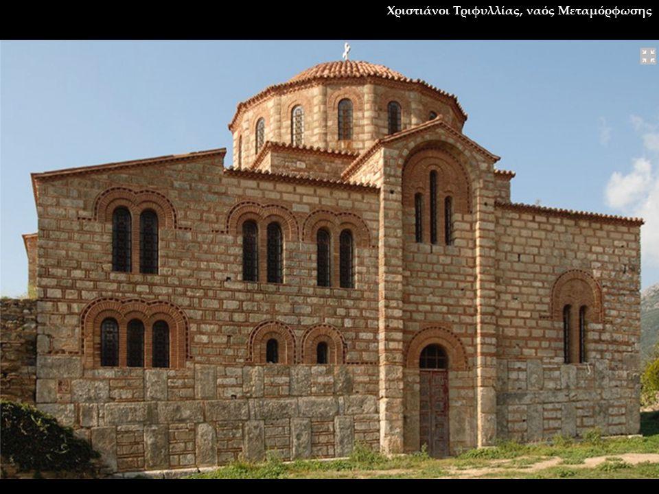 Χριστιάνοι Τριφυλλίας, ναός Μεταμόρφωσης