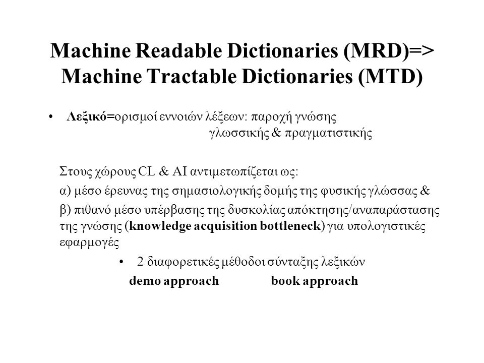 Machine Readable Dictionaries (MRD)=> Machine Tractable Dictionaries (MTD)