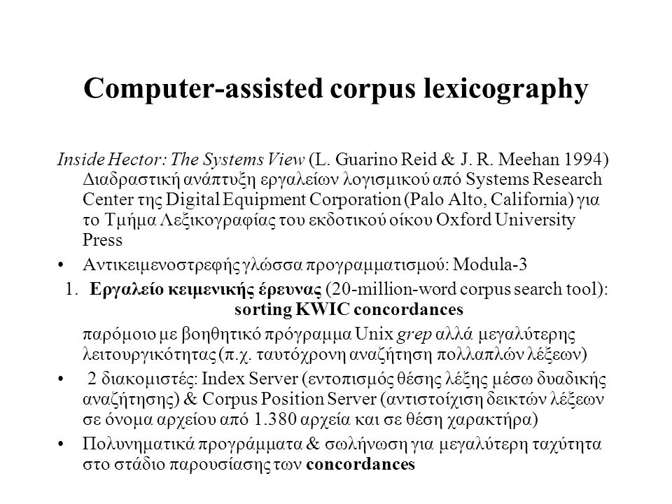 Computer-assisted corpus lexicography