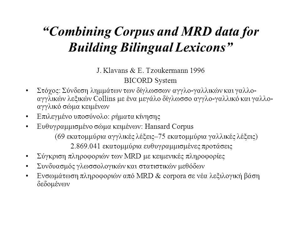 Combining Corpus and MRD data for Building Bilingual Lexicons