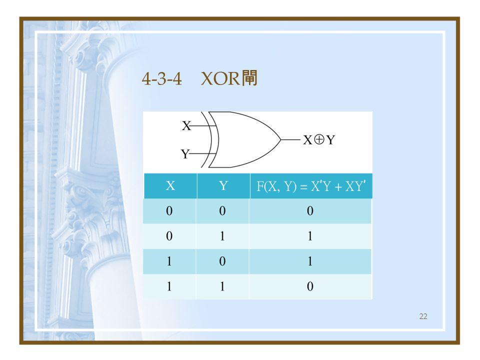4-3-4 XOR閘