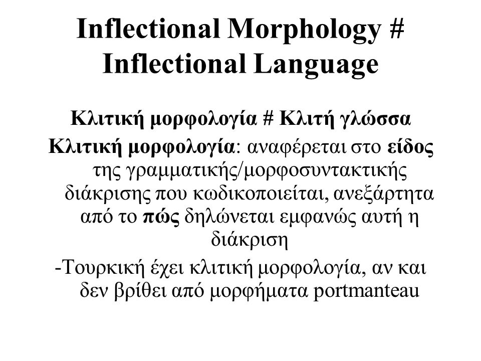 Ιnflectional Μorphology # Inflectional Language