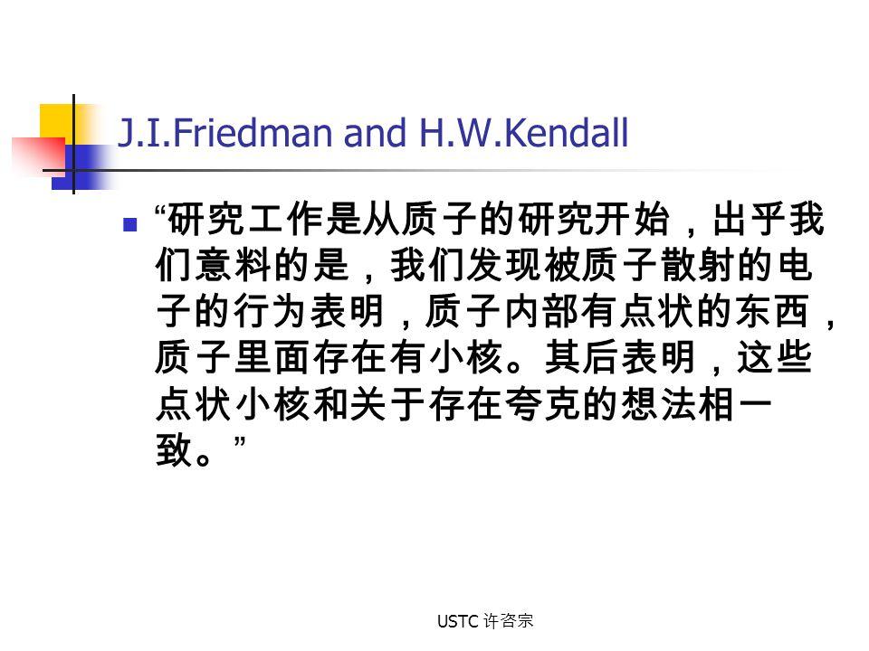 J.I.Friedman and H.W.Kendall