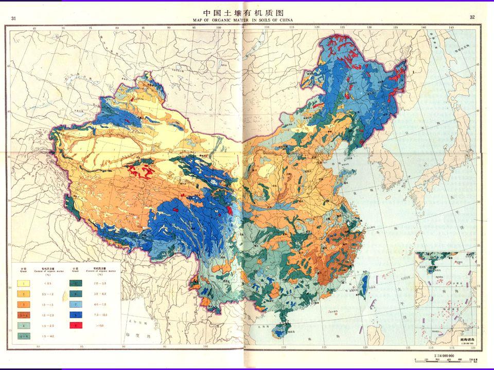 中国土壤有机质含量图