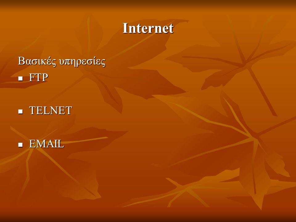Internet Βασικές υπηρεσίες FTP TELNET EMAIL