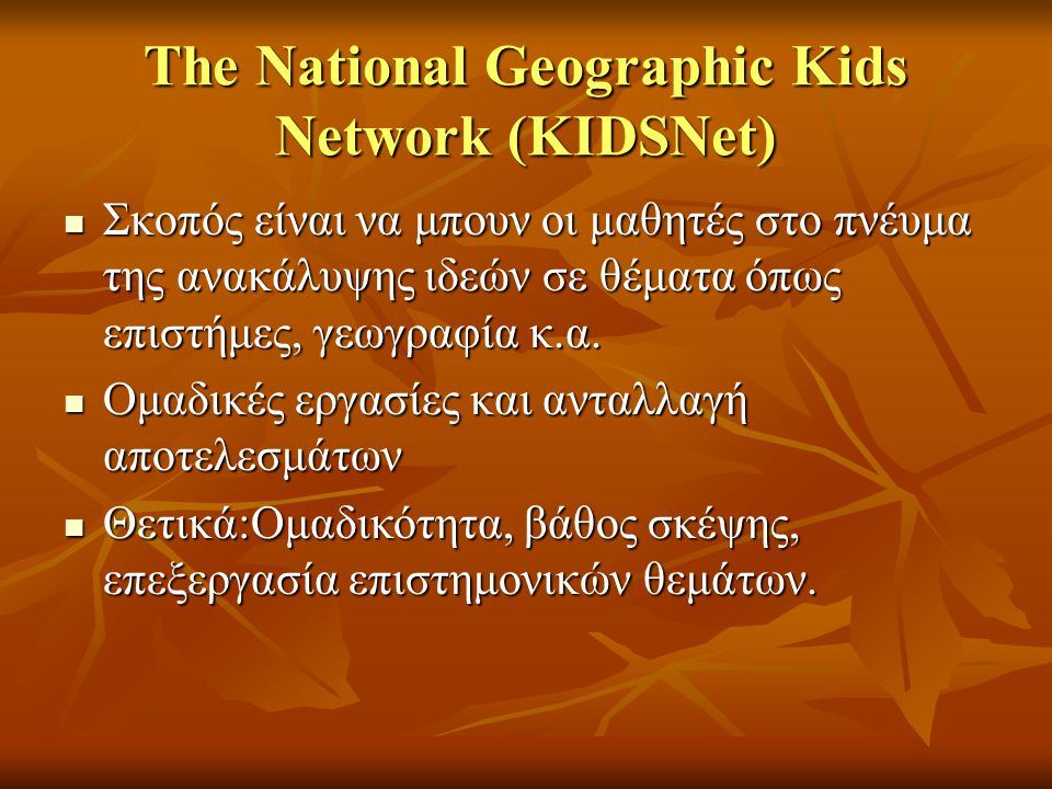 The National Geographic Kids Network (KIDSNet)