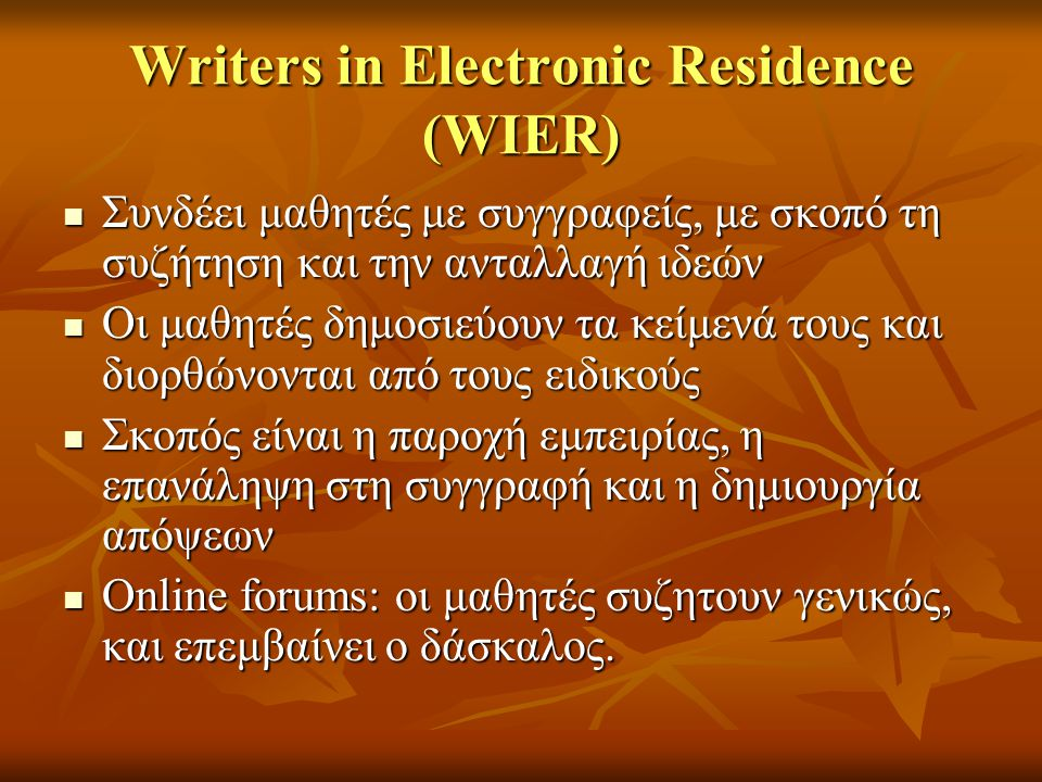 Writers in Electronic Residence (WIER)