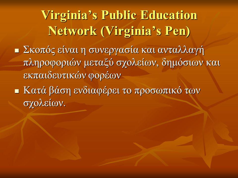 Virginia's Public Education Network (Virginia's Pen)