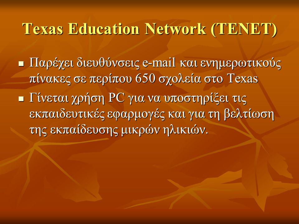 Texas Education Network (TENET)