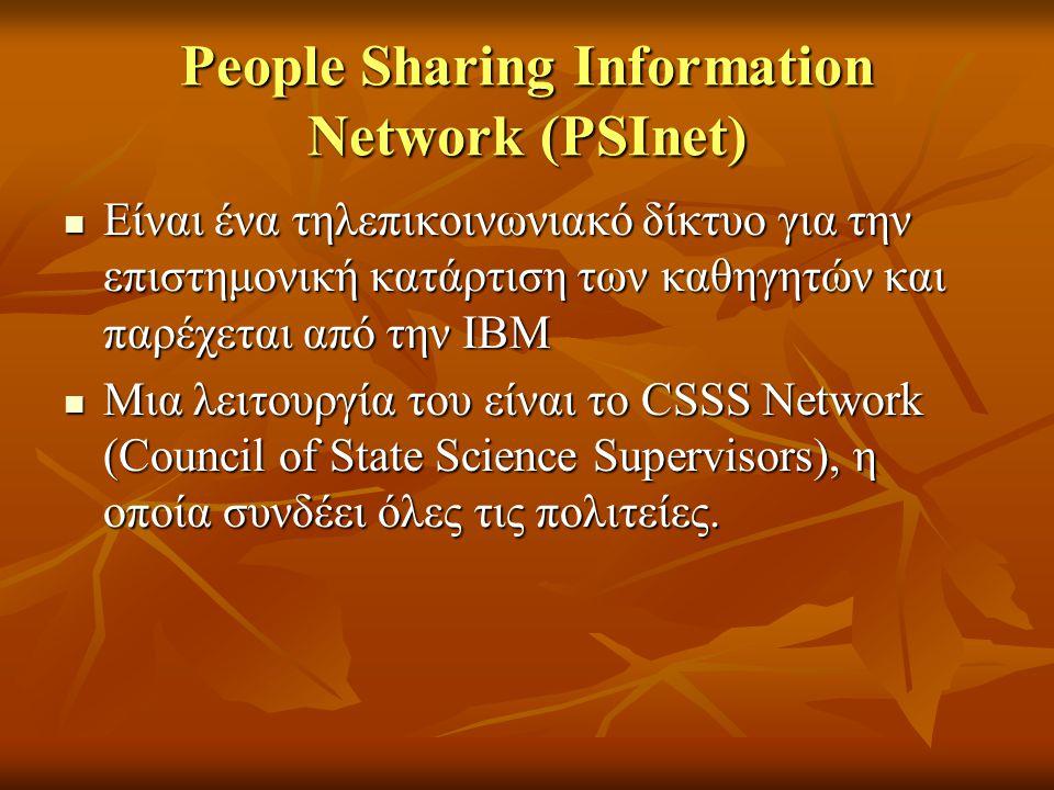 People Sharing Information Network (PSInet)