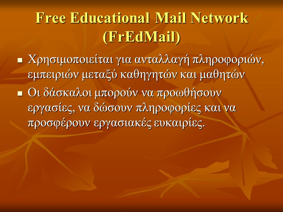 Free Educational Mail Network (FrEdMail)